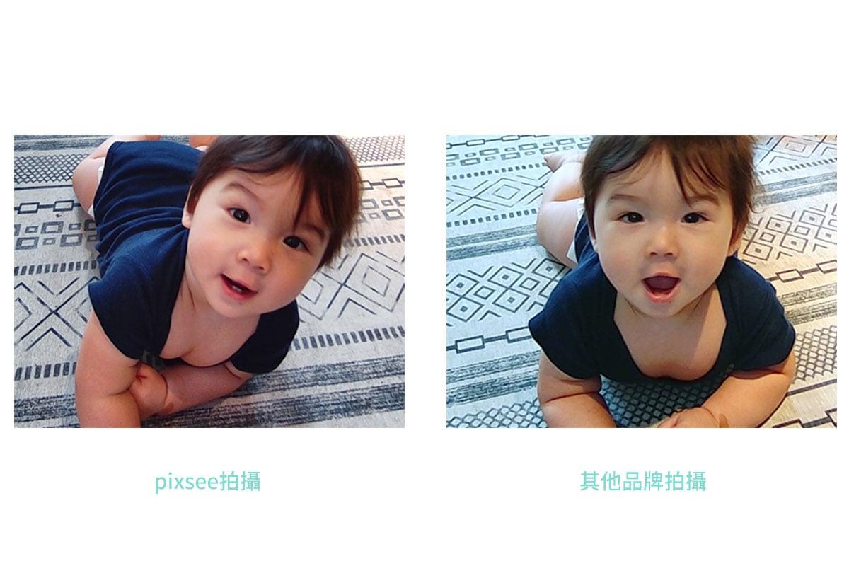 pixsee與他牌照片色溫比較