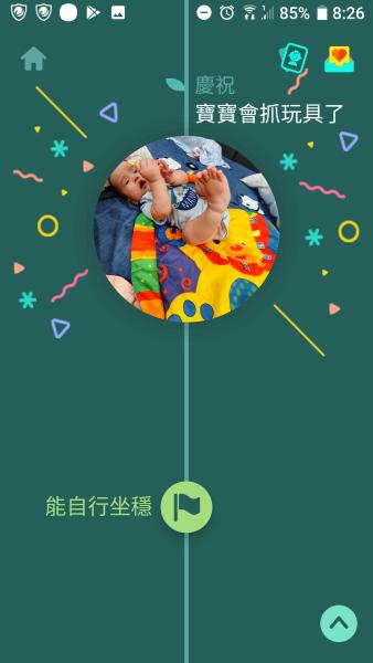 pixsee_豆芽媽_app 動態小卡_11