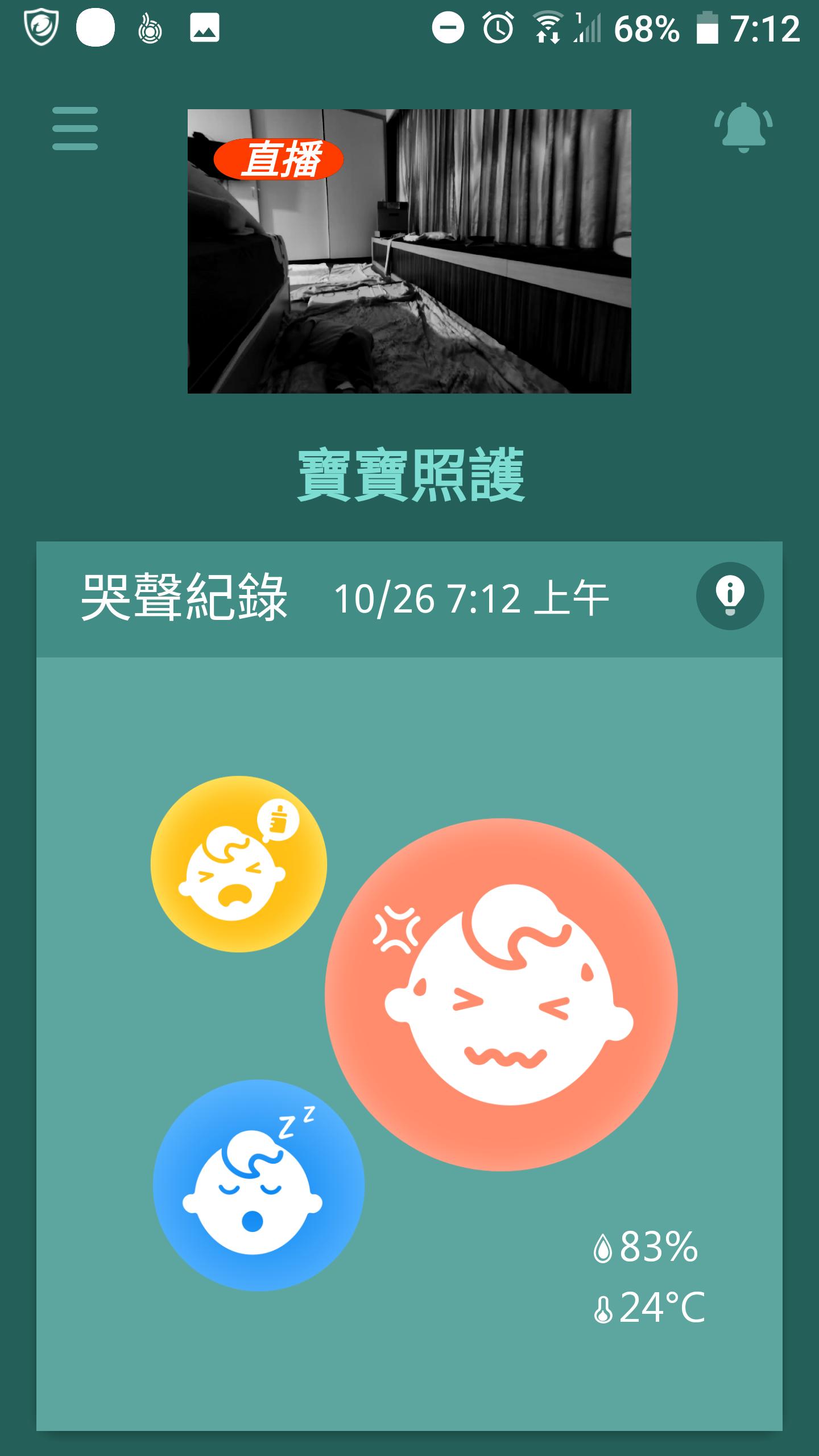 pixsee_豆芽媽_app 直播_05