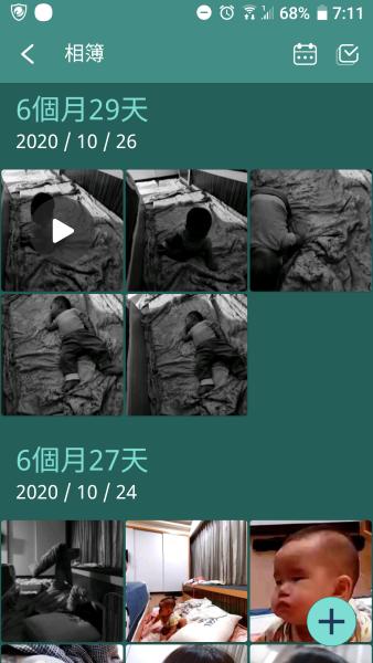 pixsee_豆芽媽_app 相簿_08
